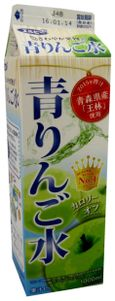 Green Apple Water